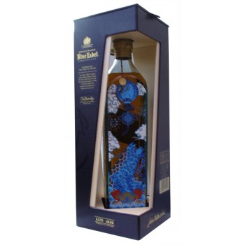 Johnnie Walker Blue Chinese New Year Year Of The Pig