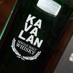 Kavalan Whisky Tasting - May 2017